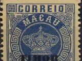 """Timor 1884 Stamps of Macau Overprinted """"TIMOR"""""""