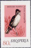 Albania 1974 Song Birds f