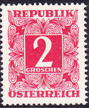 Austria 1949 Postage Due Stamps - Square frame with digit (1st Group) b