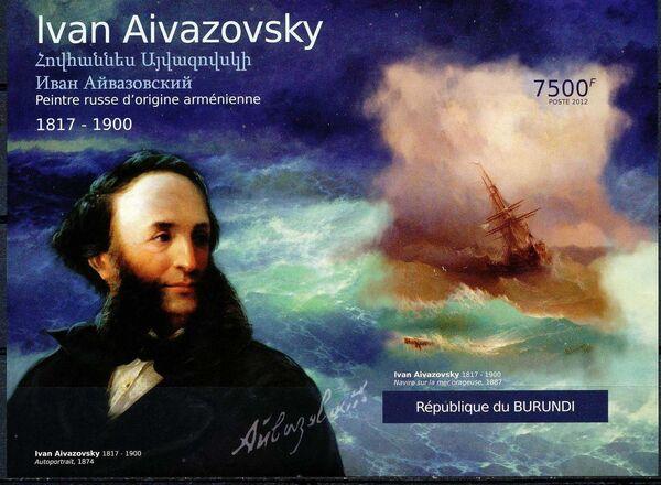 Burundi 2012 Paintings by Ivan Aivazovsky (Sailing Ships) n