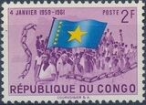 Congo, Democratic Republic of 1961 2nd Anniversary of Congo Independence Agreement a