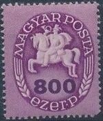 Hungary 1946 Post Rider - Definitives m