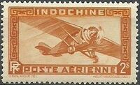Indo-China 1933 Airmail - With Inscription RF l