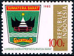 Indonesia 1982 Provincial Arms (9th Group) b
