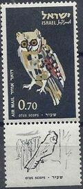 Israel 1963 Birds of Israel (1st Group) b