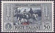 Italy (Aegean Islands)-Caso 1932 50th Anniversary of the Death of Giuseppe Garibaldi d