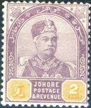 Malaya-Johore 1891 Sultan Abubakar a