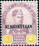 """Malaya-Johore 1896 Sultan Abubakar Overprinted """"KEMAHKOTAAN"""" b"""