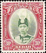 Malaya-Kedah 1937 Sultan Abdul Hamid Halim Shah d