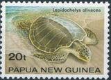 Papua New Guinea 1984 Turtles e