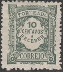 Portugal 1922 Postage Due Stamps (Unicolor) c