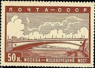 Soviet Union (USSR) 1939 New Moscow e