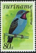 Surinam 1977 Birds (1st Group) f