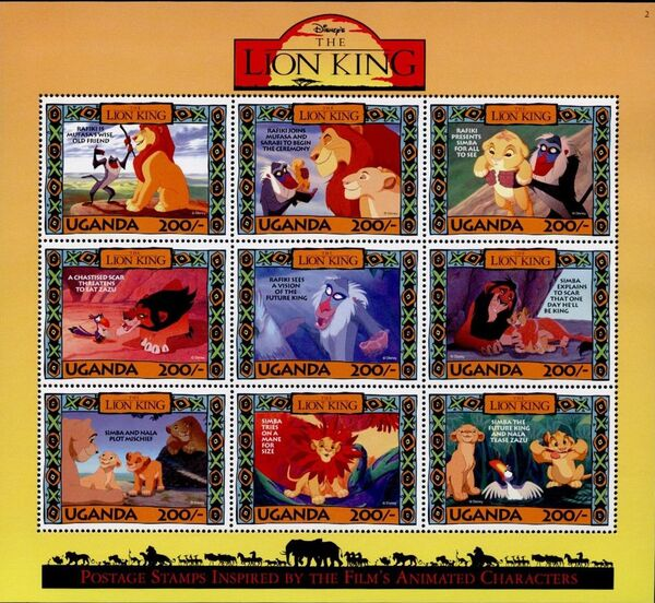 Uganda 1994 The Lion King zd