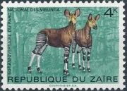 Zaire 1975 50th Anniversary of the Virunga National Park d