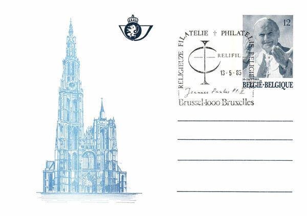 Belgium 1985 Visit of Pope John Paul II PCk