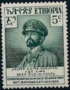 Ethiopia 1952 60th birthday of Haile Selassie a