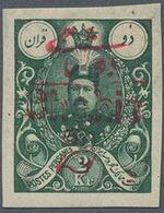 Iran 1910 Heraldic Lion j