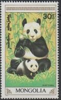 Mongolia 1990 Giant Pandas c
