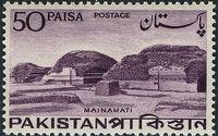 Pakistan 1963 Archaeological Sites d