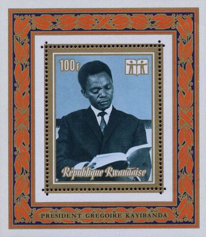 Rwanda 1973 International Book Year - Paintings i
