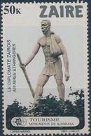 Zaire 1983 Tourisme - Kinshasa Monuments a