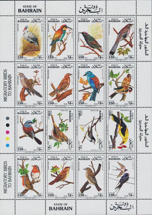 Bahrain 1992 Migratory Birds to Bahrain Sa