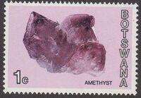 Botswana 1974 Rocks and Minerals a