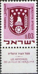 Israel 1969 Town Emblems b