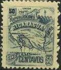 Nicaragua 1896 Map of Nicaragua f