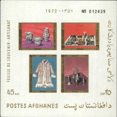 Afghanistan 1972 Ceramics SSa