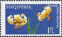 Albania 1970 Flowers - Lilies g
