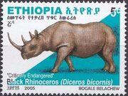 Ethiopia 2005 Black Rhinoceros a