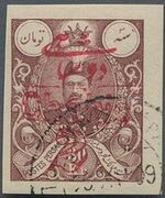Iran 1910 Heraldic Lion q