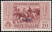 Italy (Aegean Islands)-Nisiro 1932 50th Anniversary of the Death of Giuseppe Garibaldi b