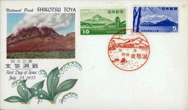 Japan 1953 Shikotsu-Toya, Hokkaidō National Park FDCa