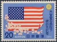 Japan 1975 Visit of Emperor Hirohito and Empress Nagako to the United States a