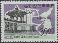 "Korea (South) 1966 Opening of ""Freedom House"" at Panmunjom b"