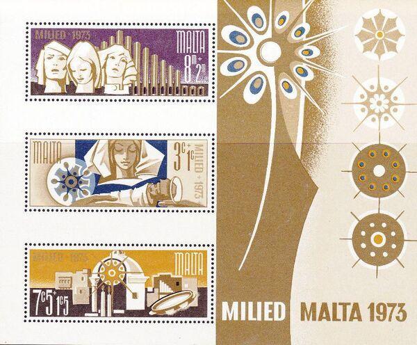 Malta 1973 Christmas g