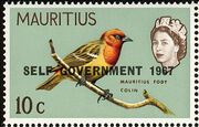 Mauritius 1967 Self-Government Overprints e