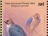 Mongolia 1999 Falcons