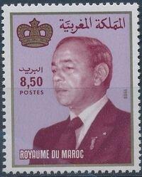 Morocco 1987 King Hassan II e