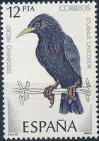 Spain 1985 Birds c