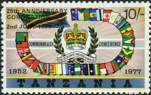 Tanzania 1978 25th Anniversary of Coronation of Queen Elizabeth II g