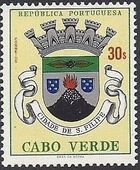Cape Verde 1961 Arms of Towns of Cape Verde l