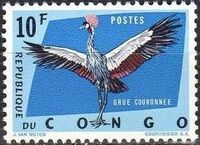Congo, Democratic Republic of 1963 Protected Birds (1st Group) g