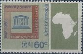 Ethiopia 1966 20th Anniversary of UNESCO b