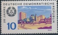 Germany DDR 1969 20th Anniversary of DDR h