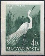 Hungary 1959 Water Birds ad
