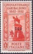 Italy (Aegean Islands)-Coo 1932 50th Anniversary of the Death of Giuseppe Garibaldi i